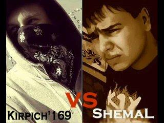 ����� ������������ ����� (XX -  ������'169 VS ShemaL aka ������ ������ (Alter�go)