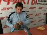 Игорь Растеряев-Играет на фляжке